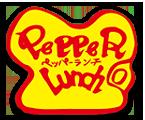 http://www.pepperlunch.com/_img/header/logo.png